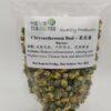 Chrysanthemum Bud Small